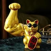 交換禮物劫財貓麒麟臂大力巨手臂肌肉胳臂開業禮品店鋪招財貓小擺件 YJT