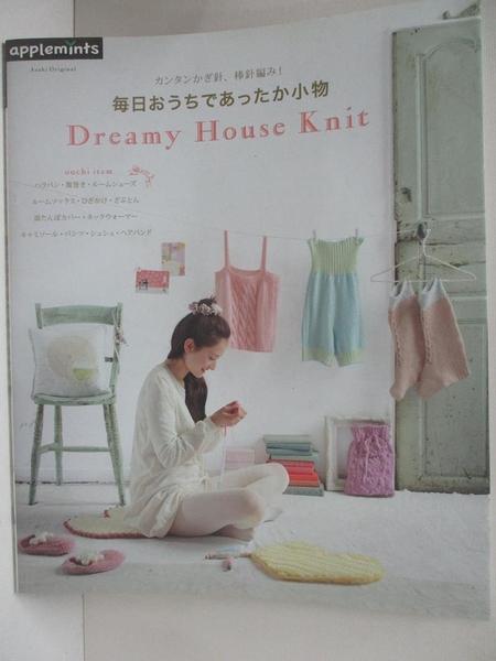 【書寶二手書T6/美工_DNN】Dreamy House Knit