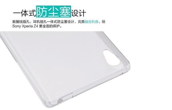【NILLKIN】本色系列透明軟殼 SONY Xperia Z3+ / Z3 Plus (Z4)
