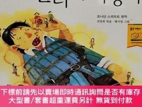 二手書博民逛書店논술대비罕見초등 학생을 위한 세계명작: 걸리버 여행기(Gulliver s Travels)
