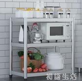 不銹鋼廚房置物架落地多層微波爐烤箱櫥櫃儲物架子三層收納架貨架 初語生活