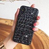【SZ25】韓國奢華網格閃粉 iphone x手機殼 iphone6s手機殼 iphone 7/8 plus手機殼 硬殼