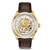 [萬年鐘錶]  BULOVA寶路華  經典 自動機械錶  白錶面 咖啡皮帶 男錶 97A138