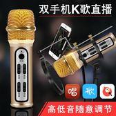 佐歐k10手機全民k歌麥克風神器直播錄音唱歌設備聲卡專用話筒套裝