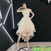 宴會洋裝 小禮服2018新款女前短後長名媛公主晚禮服小香風短版蓬蓬裙