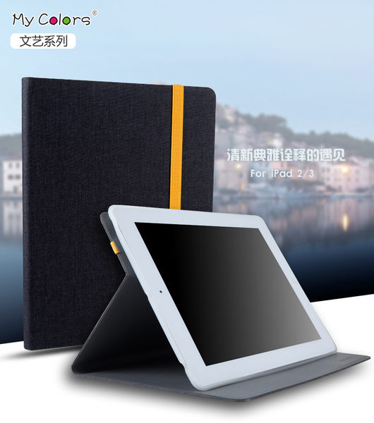 iPad2 iPad3 iPad4 平板皮套 智慧休眠全包防摔軟內殼保護套 時尚簡約布藝平板電腦保護殼 iPad 234