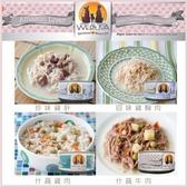 *WANG*【單罐】唯美味Weruva《天然狗主食罐》156g-5.5oz 美國WDJ推薦品牌罐頭