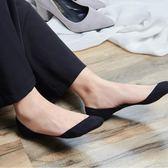 5雙裝春夏無側邊女船襪棉質透氣襪套硅膠防滑超淺口隱形襪子女薄 雙十一87折