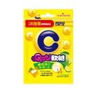 【189900031】小兒利撒爾 Quti軟糖(檸檬C)NEW