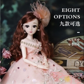 馨蕾芭比洋娃娃套裝女孩公主仿真兒童玩具【聚可愛】