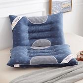磁石保健枕蕎麥殼薰衣草枕成人學生四季枕頭芯