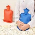 熱水袋加厚大號灌水不充電暖水袋暖床注水式暖手袋裝水老式暖手袋