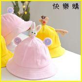 兒童棉帽 兒童帽子保暖燈絲絨卡通動物可愛嬰兒盆帽