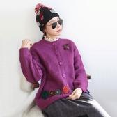 韓版 手工立體花朵開襟針織衫 (BBNK) 預購