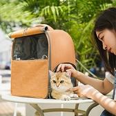 一佳寵物館 貓包外出便攜大容量帆布貓咪雙肩背包貓書包貓籠子太空艙寵物用品