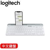 Logitech 羅技 K580 Slim 多工無線藍牙鍵盤 白【送皮革電腦包】