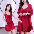 睡袍女夏性感睡衣浴袍蕾絲吊帶紅裙兩件套絲綢春秋季薄款女夏【免運】