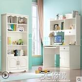 書架 書櫃書架簡約現代學生落地置物架白色實木書架創意韓式收納櫃 3C優購HM
