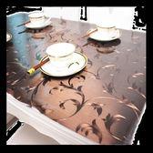 桌布防水防燙防油免洗 pvc軟玻璃塑料台布水晶板長方形茶幾墊桌墊【快速出貨】JY
