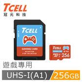 【TCELL 冠元】MicroSDXC 256GB Switch 專用記憶卡(附轉卡)