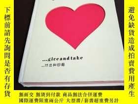 二手書博民逛書店Love罕見is…… …give and take 付出和回報(