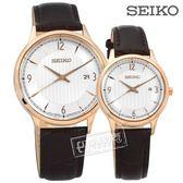 SEIKO 精工 / 7N42-0GJ0K.7N82-0JN0K / 經典簡約 日期 牛皮手錶 情人對錶 銀x玫瑰金框x深棕 41mm+29mm