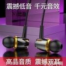 xihama 有線耳機入耳式帶麥線控通話錄音聽歌游戲立體聲高音質耳 小艾新品