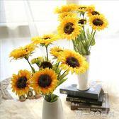 單支仿真3頭向日葵太陽花道具客廳家居落地裝飾花塑料花假花絹花 【帝一3C旗艦】