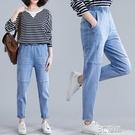 淺藍色彈力洗水女士牛仔褲寬鬆高腰拼接長褲鬆緊腰舒適百搭哈倫褲 3C優購