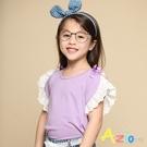 Azio 女童 上衣 肩蝴蝶結蕾絲荷葉短袖上衣(紫) Azio Kids 美國派 童裝