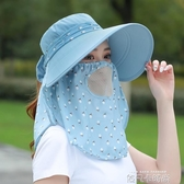 夏天大沿遮陽帽子女 戶外防曬遮臉帽百搭防紫外線騎車出游太陽帽 依凡卡時尚