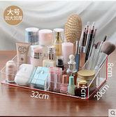 水晶透明亞克力首飾化妝品桌面收納盒DL14332『黑色妹妹』