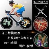 DIY自行車輻條燈炫燈夜騎裝飾閃燈山地車騎行裝備【福喜行】