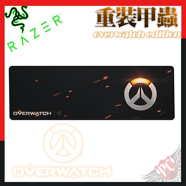 [ PCPARTY ] Razer 雷蛇 Goliathus Overwatch 重裝甲蟲 鬥陣特攻 聯名款