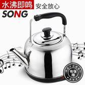 燒水壺不銹鋼電熱水壺家用自動斷電自動保溫電開水壺大容量電茶壺