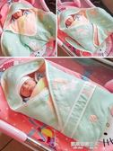 初生嬰兒抱被新生兒包被春秋薄款純棉紗布抱毯寶寶包巾春夏季裹布  凱斯盾數位3c