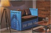 【新北大】✪ G183-1 查克藍色貨櫃雙人沙發 -18購