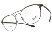 RayBan 光學眼鏡 RB3596V 2998 (棕) 潮流雙槓貓眼款 眼鏡框  # 金橘眼鏡