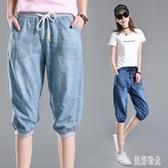 2019夏季新款天絲牛仔褲女薄款寬鬆緊腰顯瘦七分褲超薄冰絲哈倫褲 CJ1190『美好時光』