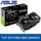 【免運費】ASUS 華碩 TUF-GTX1660-O6G-GAMING 顯示卡 6GB DDR5