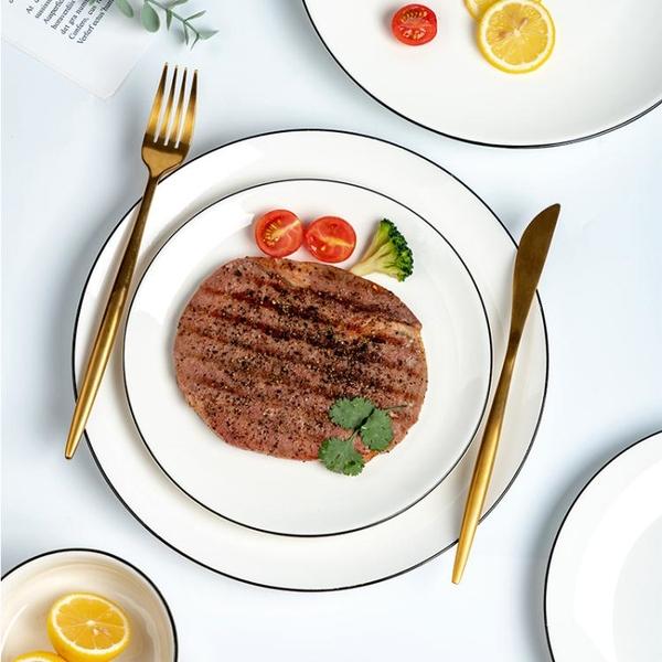 onlycook日式白色陶瓷盤子家用牛排盤圓形西餐刀叉餐盤甜品盤菜盤 {限時免運}
