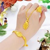 鍍金項鍊三件套飾品女孔雀款戒指項?手?久不掉色鍍黃金時尚首飾【快速出貨】