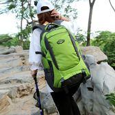 45升雙肩包男超大容量防水大號背包旅遊包旅行包女戶外休閒登山包 可可鞋櫃