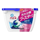 日本版【P&G】2020最新版 第五代 超強濃縮洗衣膠球 盒裝(17顆入)-藍色淨白