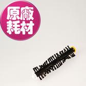 【LG樂金耗材】掃地機器人 底部清潔刷
