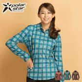 【桃源戶外】Polarstar 格子襯衫│彈性│保暖女襯衫 P13214『海藍』