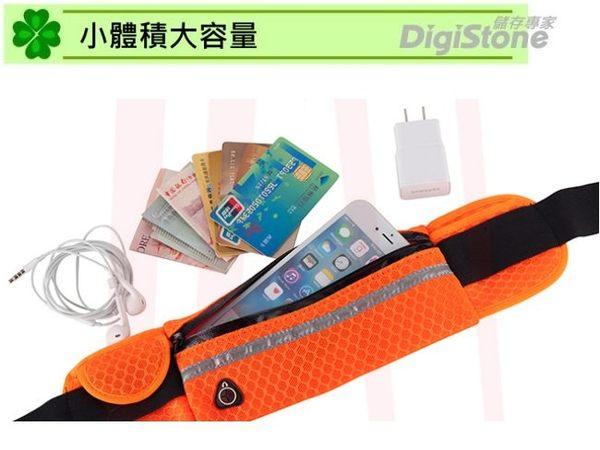 DigiStone 多功能運動腰包/旅行腰包(高透氣/反光/耳機孔)-高透氣網布型(6吋以下智慧型手機)-綠色X1P