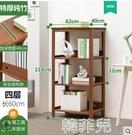 書架 木馬人書架落地簡易置物簡約實木客廳多層兒童小書柜臥室收納學生 MKS韓菲兒