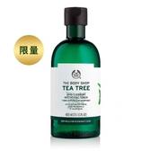 【THE BODY SHOP】茶樹淨膚調理水400ml(限量版)