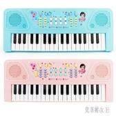 多功能電子琴兒童初學入門女孩1-3-6歲女孩音樂鋼琴37鍵電琴玩具 QQ8330【艾菲爾女王】